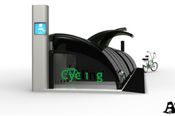 Cycling_electric bicycle parking