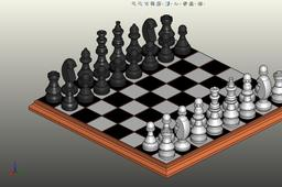 Chess Set - Basic