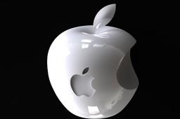 3D Apple ® Logo