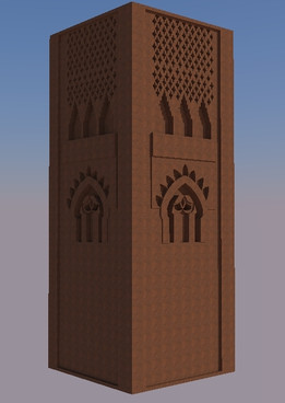 Tower Hassan