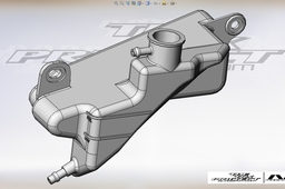 Yamaha TRX 850 coolant reservoir