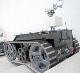 Multifunctional traked robot