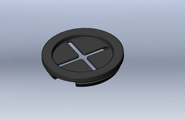 Water cooling system input cap (round)