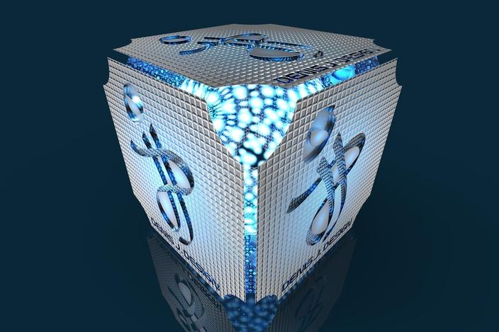 J Logo 3d Denis J. 3D Log...