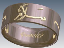 Salam Ring