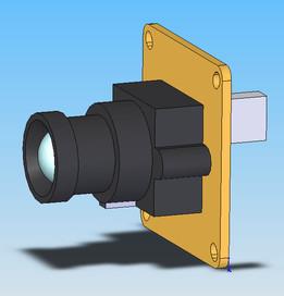Camera module ABM-S420