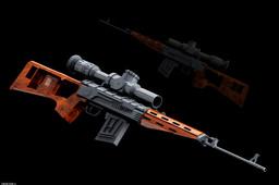 sniper rifile-PTC CREO-2.0