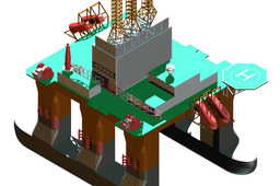 Moss CS50 MKII oil platform