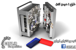 CATIA.IR Competition - Mold