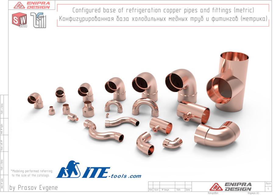 Configured base of refrigeration copper pipes and fittings (metric