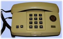 Phone Nefrit-2G-ATS