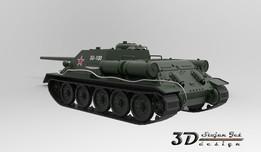 Tank SU100