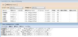 CATIA V5 GetLinkReport Macro(64bit)