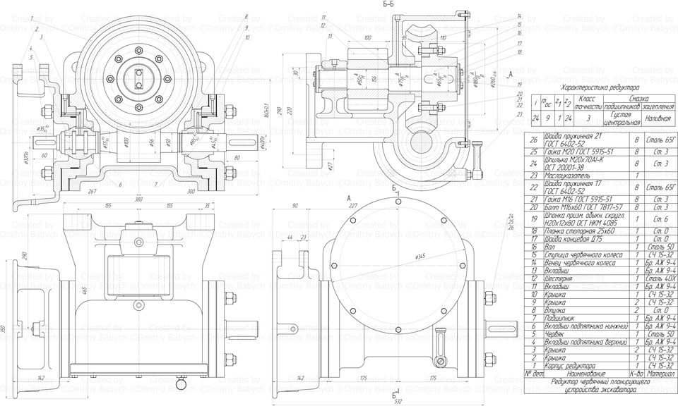 Gearboxes drawing (only 2D) | 3D CAD Model Library | GrabCAD