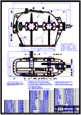 Two stage reducer