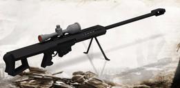 BARRET M107 SNIPER RIFLE