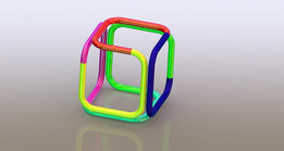 endless cube