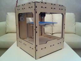 3d printer SIGNUM PJP150 /h-bot