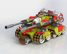 Tian Qi tank