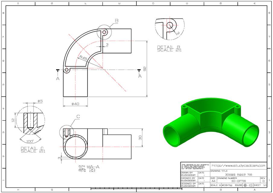 3D MODELING PRACTICE 716(CATIA) | 3D CAD Model Library | GrabCAD