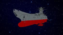 Space Battleship Yamato 2199 (Star Blazer)