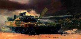 Sabot Anti tank shell